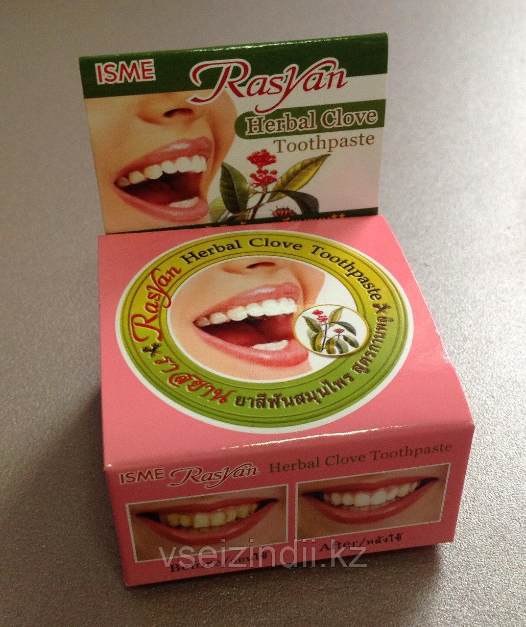 Зубная паста Гвоздика RASYAN 25 гр. Тайланд