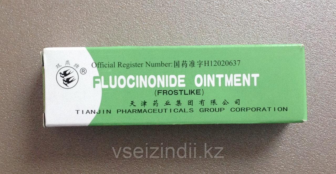 Мазь Флюоцинонид/Fluocinonide ointment, Таиланд