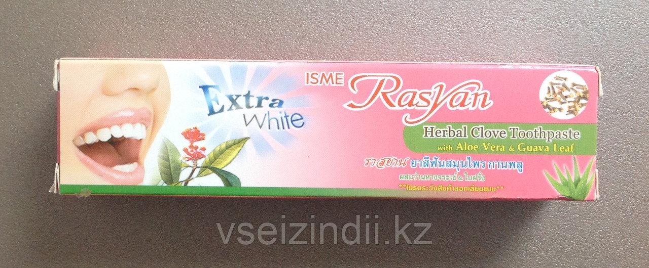 Зубная паста Rasyan в тубе, Таиланд, 30 гр