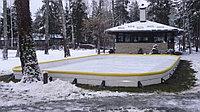 Ледовый каток 12.2 х 7.3 США, фото 1