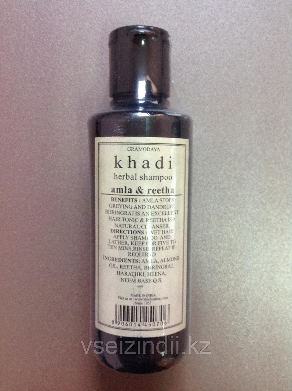 Травяной шампунь амла Ритха Khadi Amla Reetha Shampoo