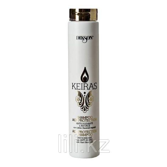 Шампунь тонизирующий для питания и укрепления волос Dikson Keiras Shampoo Age Protection 250 мл.