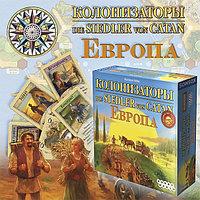 Настольная игра HOBBY WORLD 1134 Колонизаторы. Европа.