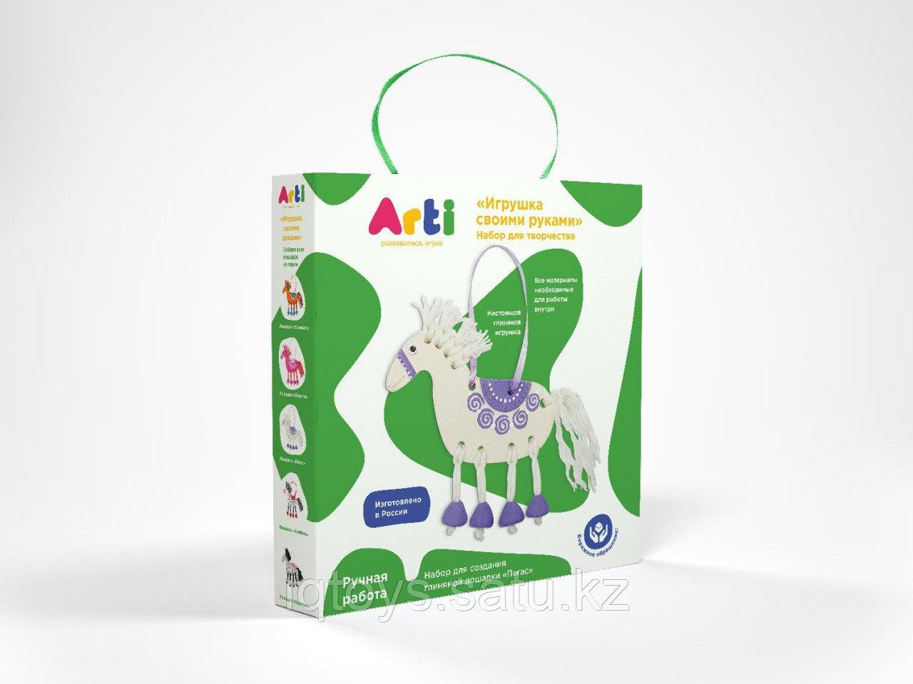 Набор для творчества ARTI Г000673 Глиняная лошадка Пегас