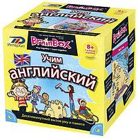 Сундучок знаний BRAINBOX 90752 Учим Английский, фото 1
