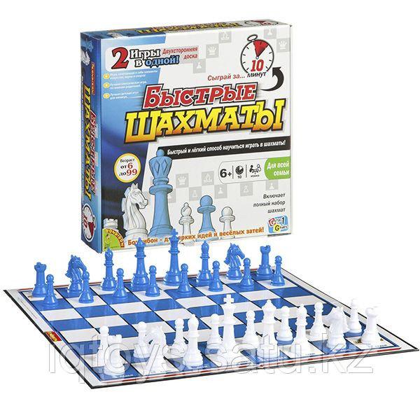 Быстрые шахматы - настольная игра 1649 BONDIBON
