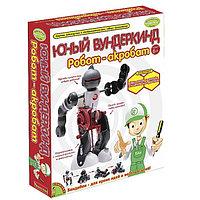 Робот-акробат - французские научно-познавательные опыты Науки с Буки 00989 BONDIBON из серии Юный вундеркинд