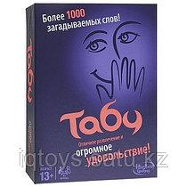 HASBRO GAMING 4626121A Табу