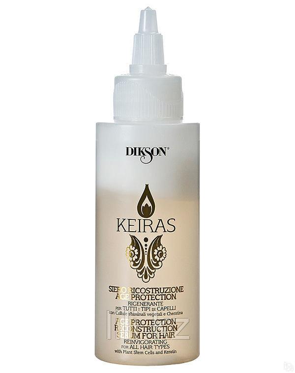 Сыворотка для волос реконструирующая с кератином Dikson Keiras Siero Ricostruzion Age Protection 100 мл.