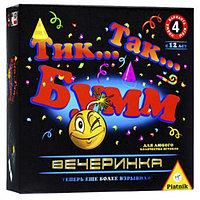 Настольная игра Piatnik 737497 Тик Так Бумм - Вечеринка, фото 1
