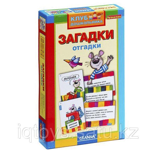 Загадки-Отгадки - настольная игра BONDIBON