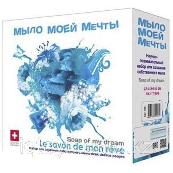 INTELLECTICO 456 Мыло моей мечты, голубой набор большой