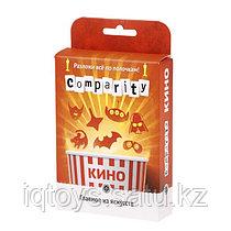 Настольная игра MAGELLAN MAG01831 Comparity Кино
