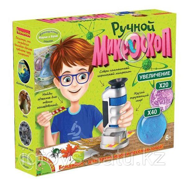 Ручной микроскоп - Французские научно-познавательные опыты Науки с Буки BONDIBON