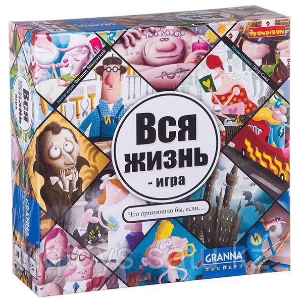 Настольная игра BONDIBON Вся жизнь - игра
