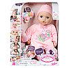 Кукла Baby Annabell многофункциональная, 43 см