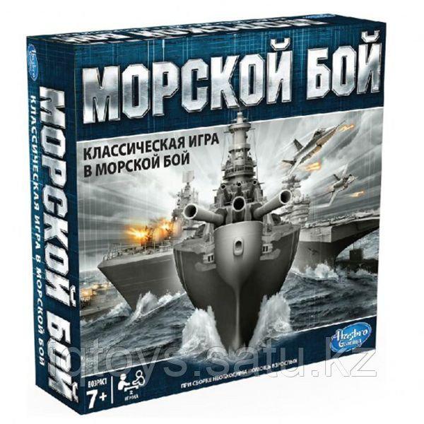 Настольная игра HASBRO Морской бой