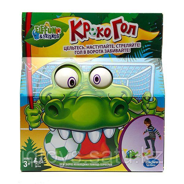 Игра Hasbro КрокоГол(GatorGoal)