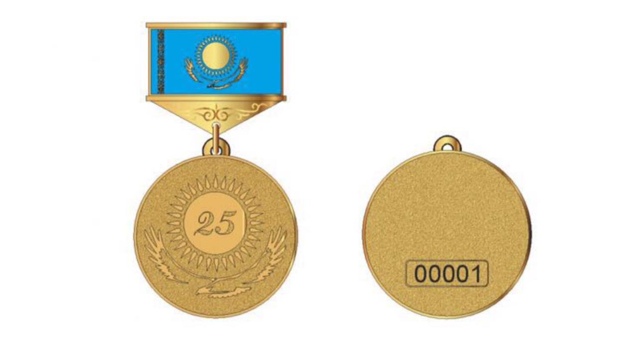 Памятные медали к праздникам