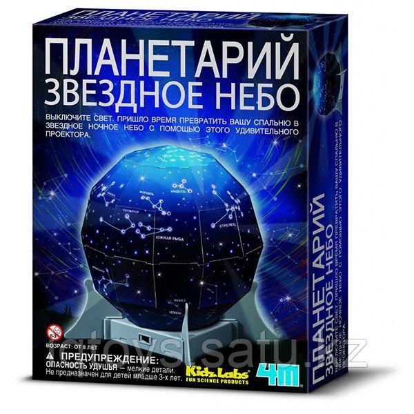 4M 00-13233 Планетарий Звездное небо