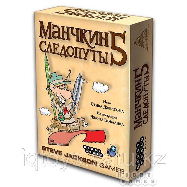 Настольная игра HOBBY WORLD Манчкин 5. Следопуты