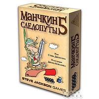 Настольная игра HOBBY WORLD Манчкин 5. Следопуты, фото 1