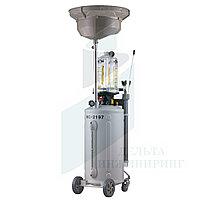 Установки для смены масла ATIS НС 2197 вакуумная через щупы со сливной воронкой и предкамерой