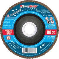 Круг лепестковый КЛТ 1 150 Ткань 14A 40 80 (P40)