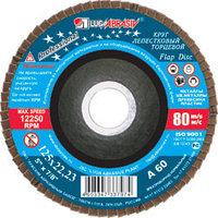 Круг лепестковый КЛТ 1 180 22 Ткань 14A 40 80 (P40)
