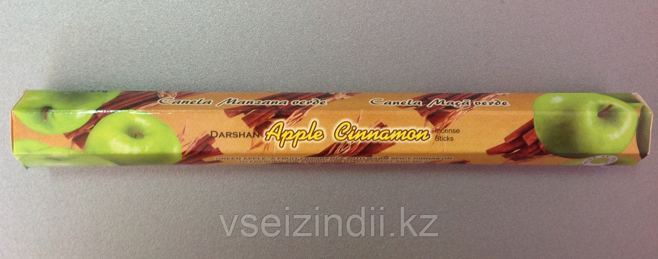 Благовония угольные Darshan Apple Cinnamon (Яблоко и Корица), 20 шт