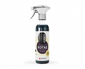 Чернение резины (на водной основе) ROTAE  Complex®