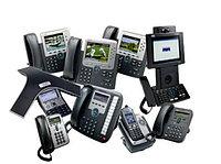Обслуживание телефонии