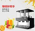 Оборудование для охлаждения сока, фото 6