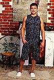 Трикотажный костюм для мужчин , фото 3