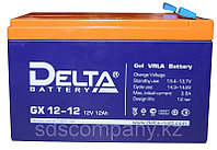 Гелевая аккумуляторная батарея GX12-12, 12 Ач, GEL