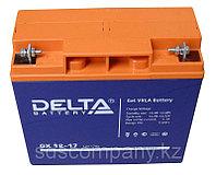Гелевая аккумуляторная батарея GX12-17, 17 Ач, GEL