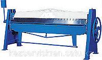 Листогиб ручной до 1 мм ЛРПБ – 2000