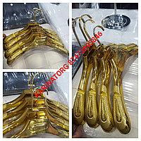 Плечик золото каучук\ длина -390см