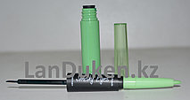 Подводка карандаш для глаз Kiss Beauty Smoky eyes (зеленая)