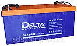 Гелевая аккумуляторная батарея GX12-200, 200 Ач, GEL, фото 2
