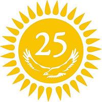 С днем Независимости Республики Казахстан
