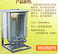 Донер аппарат газовый, фото 2