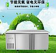 Стол холодильник 1,5м 0+5, фото 3