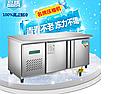 Стол холодильник 1,5м 0+5, фото 6