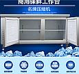 Стол холодильник 1,5м 0+5, фото 7