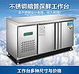 Стол холодильник 1,5м 0+5, фото 8