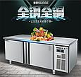 Стол холодильник 1,5м 0+5, фото 10
