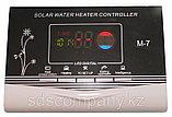 Солнечный водонагреватель с объемом бака 260 л, 30 вакуумных трубок, система под давлением, бак окрашенный, фото 2