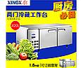 Холодильные столы 1,8м 0+5, фото 3