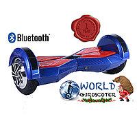 Гироборд Smart X2, Lambo 8'